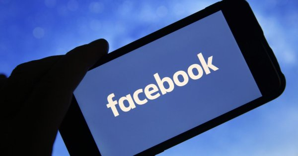 Is Your Email Address Among The Millions In A Facebook Leak? Find Out Here.