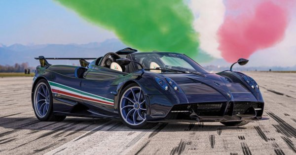 This is the €5.5million Pagani Huayra Tricolore