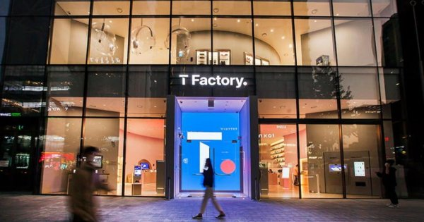 T-Factory Is a Store Without Staff Selling Smartphones Using Facial Recognition